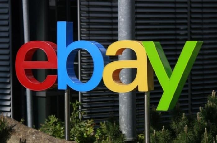 ebay_online_retail_ecommerce_sign_st